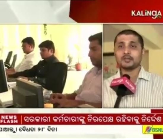 eXabit in KalingaTV News, Metro plus programme